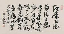 中餐工艺师招生简章